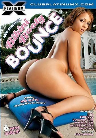 image Bikini booty bounce scene