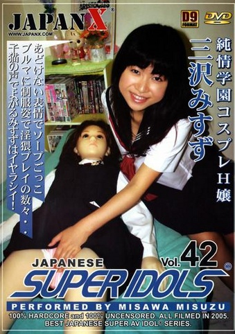 Japanese Super Idols 42 from JapanX front cover