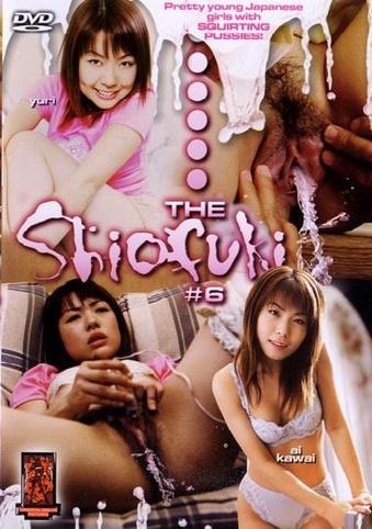 The Shiofuki 6