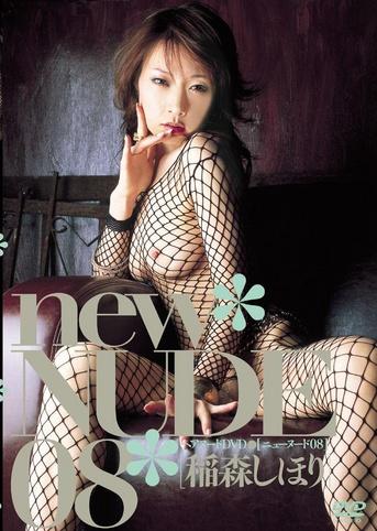 New Nude 8 Shihori Inamori