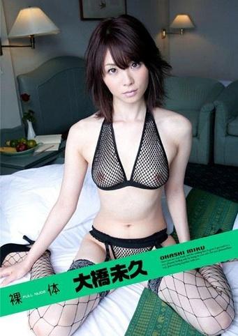 Miku Ohashi