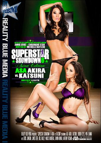 Superstar Showdown 6 Asa Akira vs. Katsuni