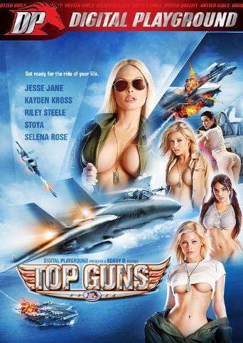 Top Guns DP