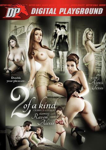 Two Of A Kind from Digital Playground front cover
