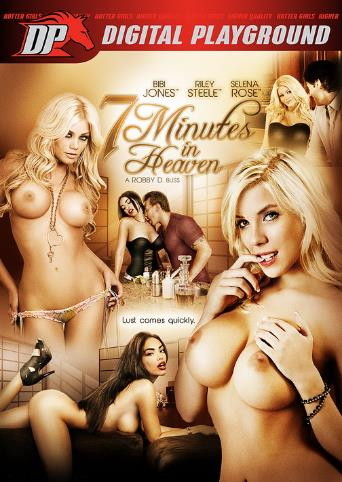 7 Minutes In Heaven from Digital Playground front cover