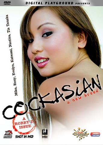Cockasian from Digital Playground front cover