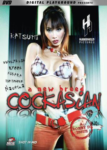 Cockasian 2 from Digital Playground front cover