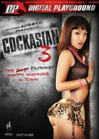 Cockasian 3 from Digital Playground front cover