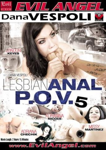 Lesbian Anal POV 5 from Evil Angel front cover