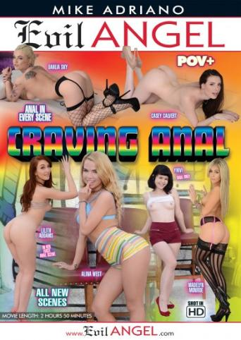 Craving Anal from Evil Angel: Mike Adriano front cover