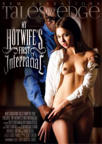 My Hotwife's First Interracial from New Sensations front cover