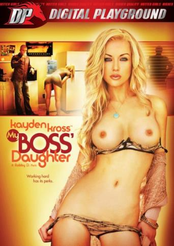 My Boss' Daughter from Digital Playground front cover
