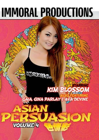 Asian Persuasion 4 from Immoral Productions front cover