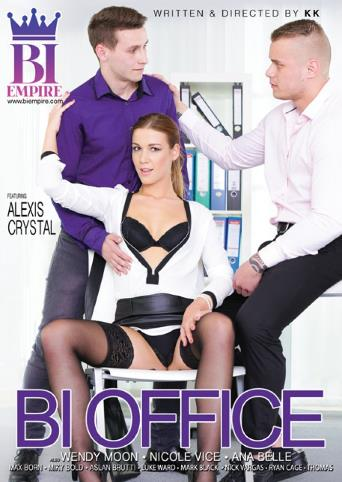 Bi Office from Bi Empire front cover