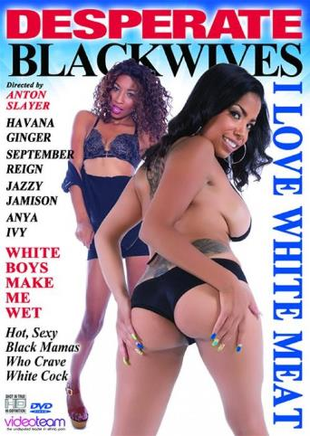 Desperate Blackwives - I Love White Meat from Metro front cover