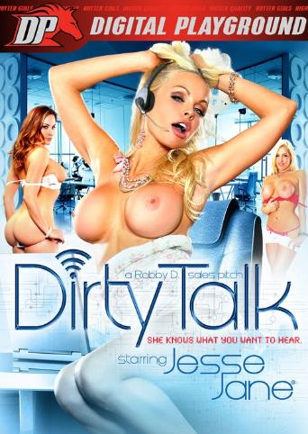 Dirty Talk from Digital Playground front cover