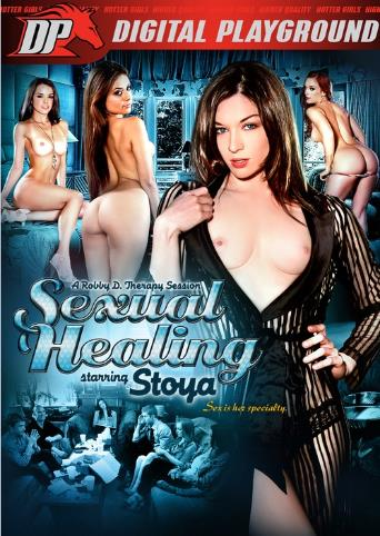 Sexual Healing from Digital Playground front cover