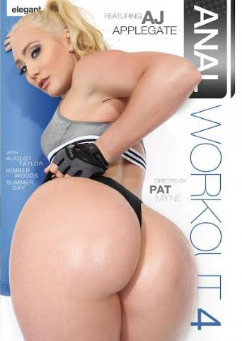 Anal Workout 4 from Elegant Angel front cover